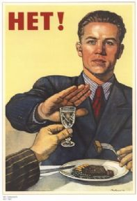 Vintage Russian poster - No alcohol!